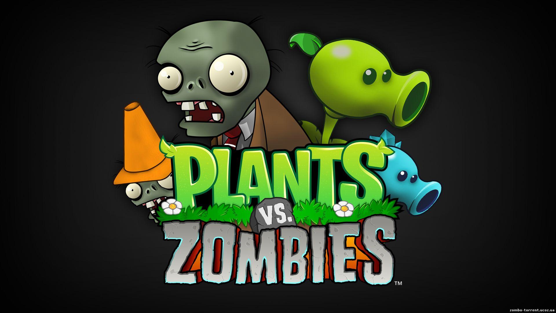 Скачать зомби против растений торрент